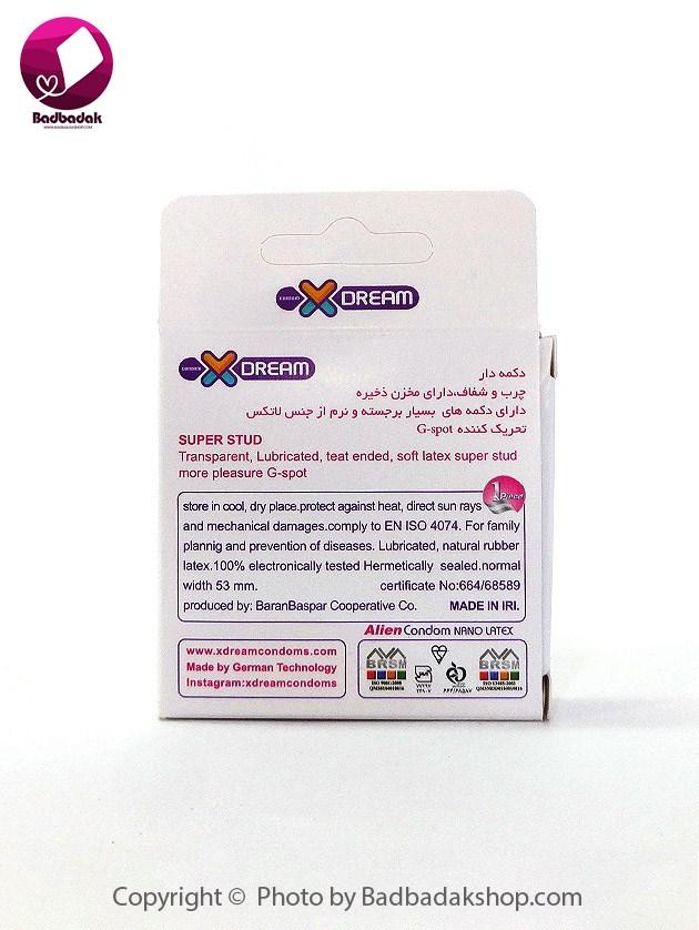 کاندوم فضایی دکمه دار – تحریک کننده بانوان – SUPER STUD