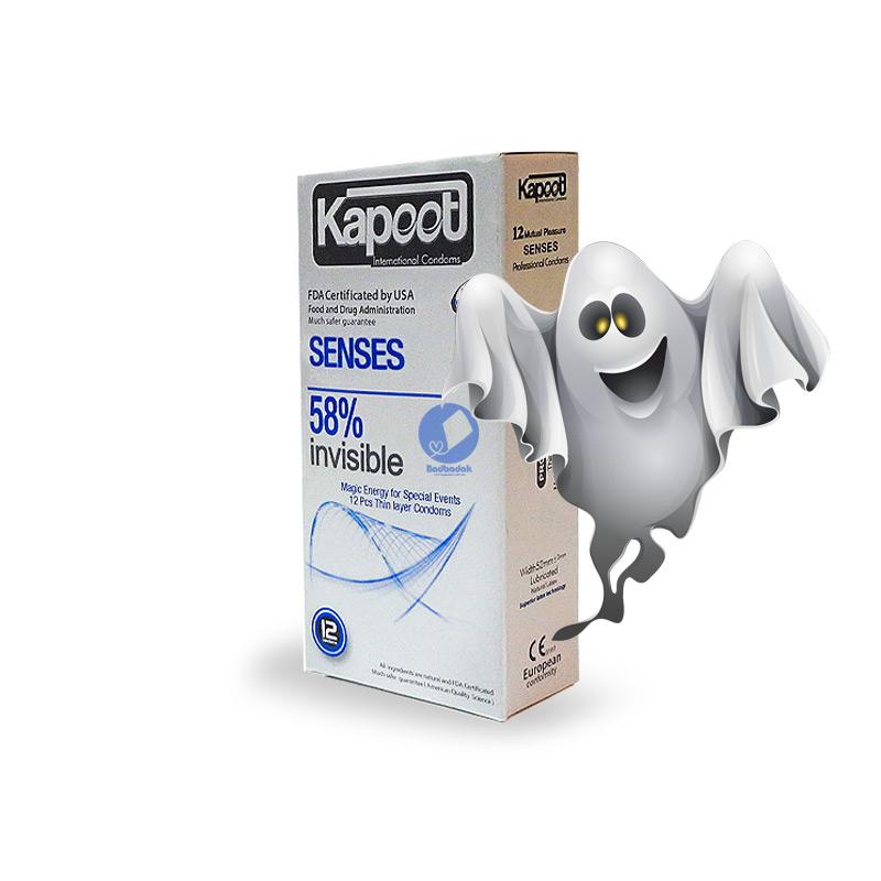 کاندوم حساس کاپوت