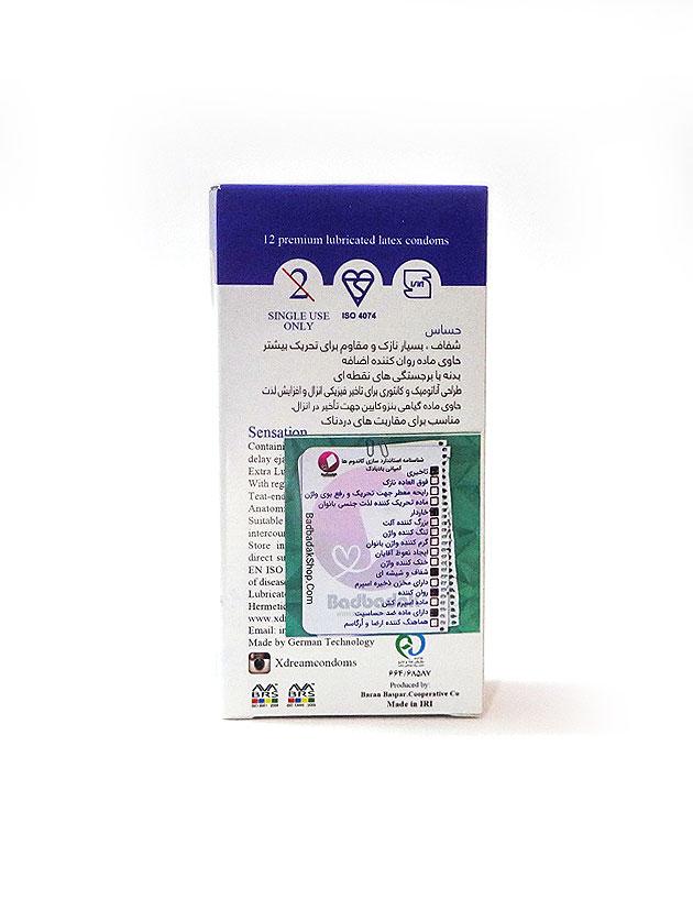 کاندوم نازک ایکس دریم حساس – Sensation