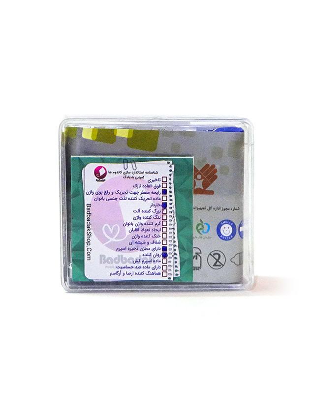 کاندوم وانیلی 4 تایی کامفورت بادیگارد