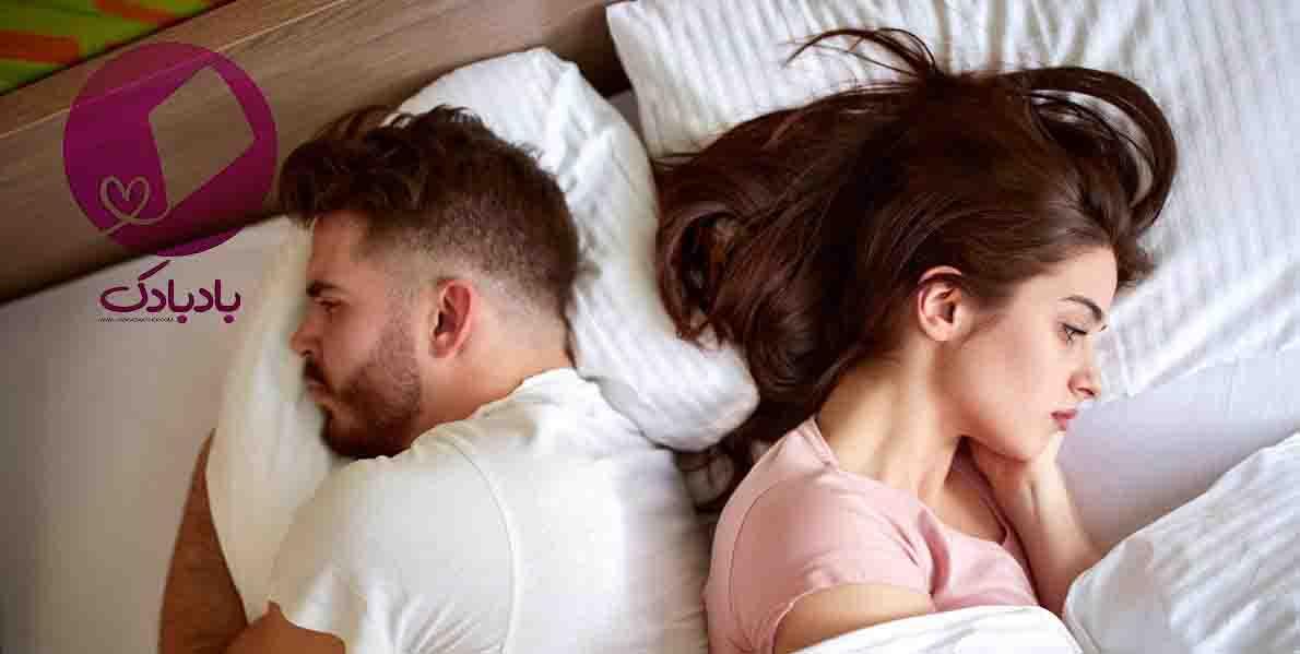 اختلاف زناشویی را با مشاوره جنسی و زناشویی مطرح کنید