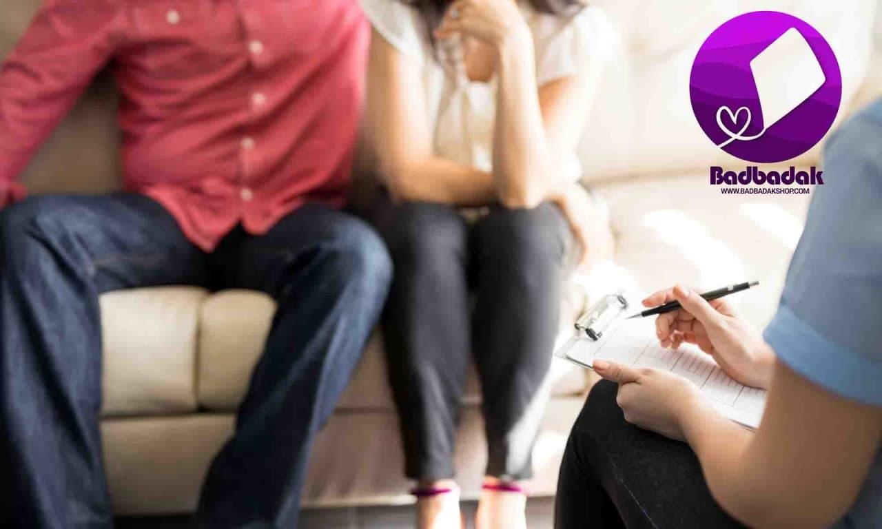 نقش مهم مشاور زناشویی در کانون خانواده