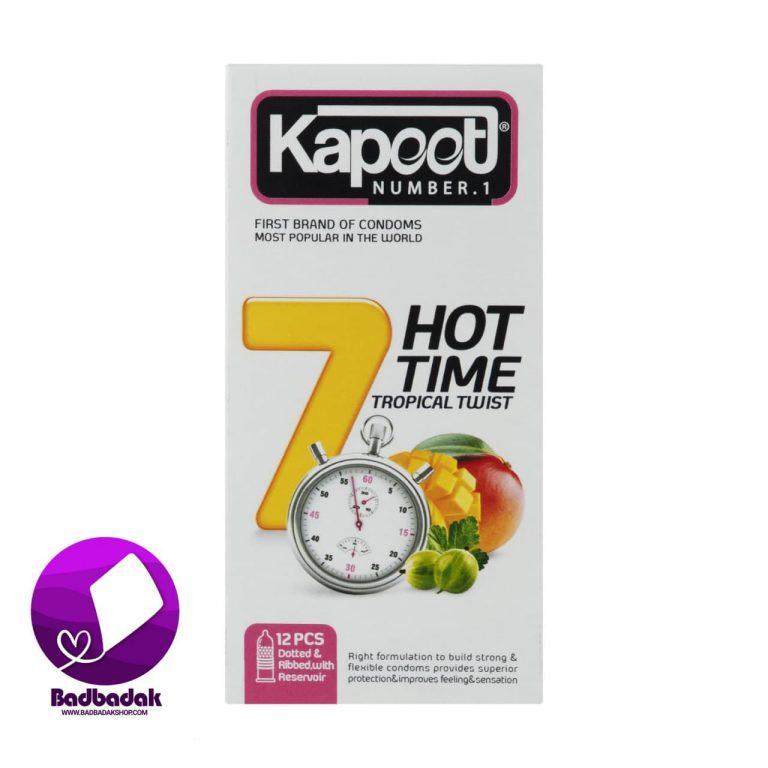 کاندوم کاپوت مدل 7Hot Time بسته 12 عددی